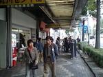 町歩き.jpg